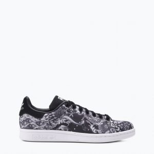 Adidas Stan Smith W Tennarit
