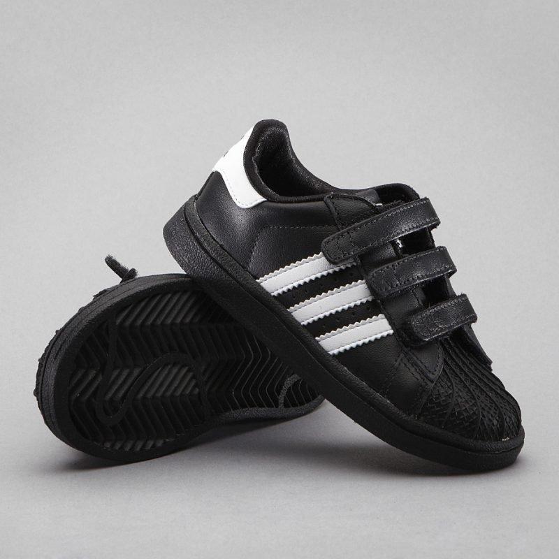 Adidas Superstar 2 CMF