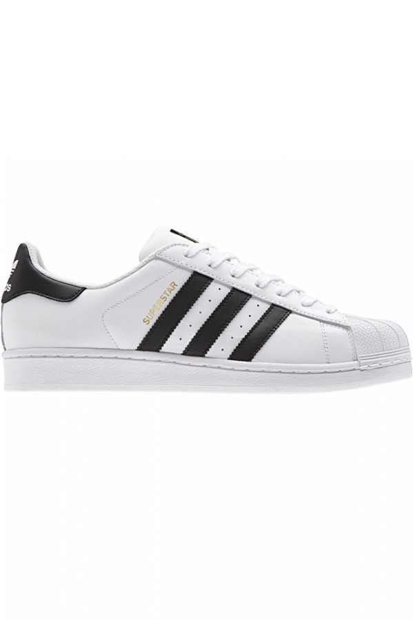 Adidas Superstar Tennarit Nahkaa