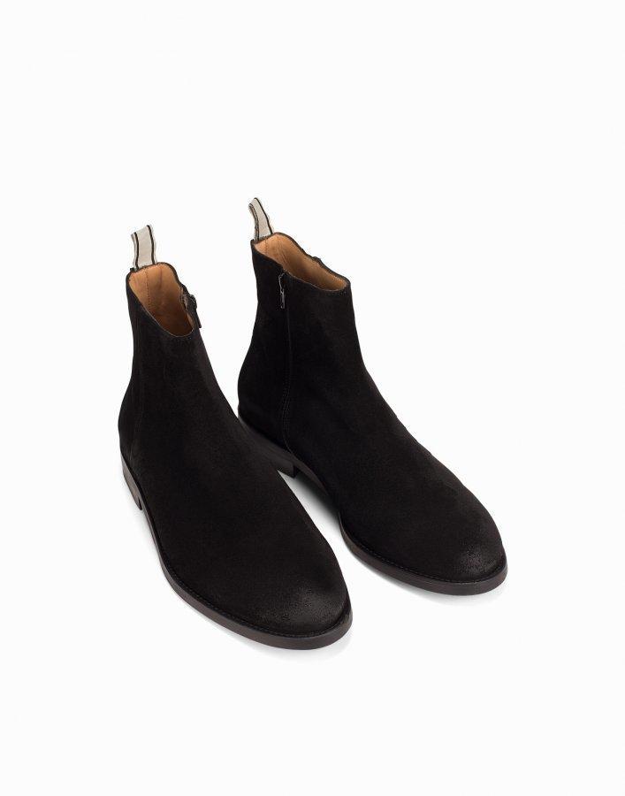 Gant Max Zip Boot Varsikengät Musta