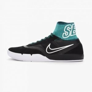 Nike SB Hyperfeel Koston 3