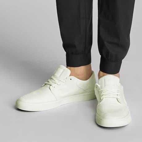 Nike SB Tennarit Beige