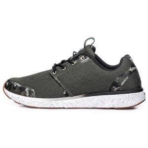 Quiksilver sneakerit