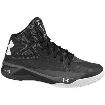 Under Armour Rocket 1264224-001 koripallokengät