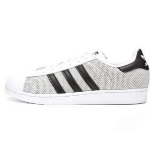 adidas Originals Superstar sneakerit